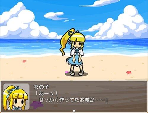 黄昏の砂城(たそがれのすなしろ) Game Screen Shot2