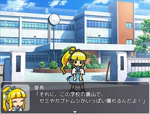 黄昏の砂城(たそがれのすなしろ) Game Screen Shot3