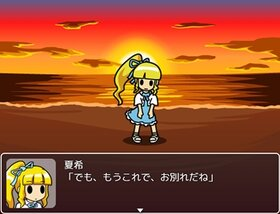 黄昏の砂城(たそがれのすなしろ) Game Screen Shot5
