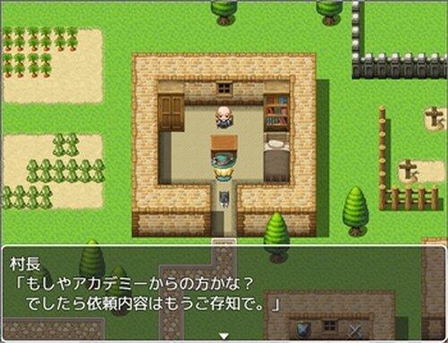 Magical Request Game Screen Shot2