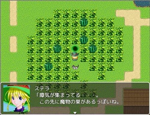 Magical Request Game Screen Shot3