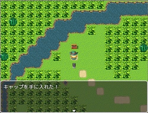 Magical Request Game Screen Shot4