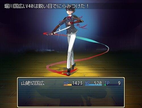 もちんばあつめ Game Screen Shot4