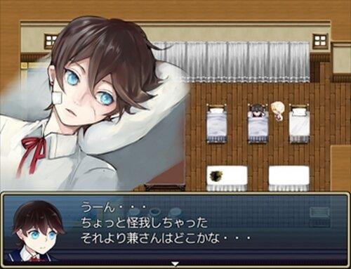 もちんばあつめ Game Screen Shot5