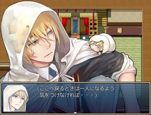 もちんばあつめ Game Screen Shots