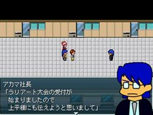 エボリューションワールドSC Game Screen Shots