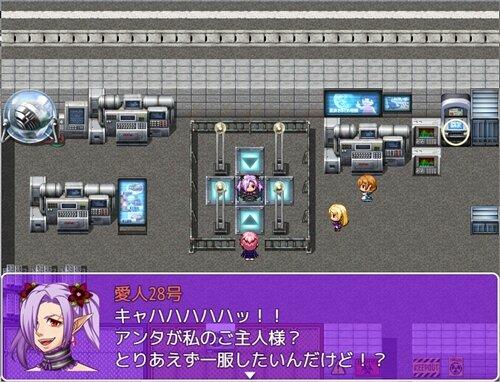 愛人28号ルツインテちゃん! Game Screen Shot1
