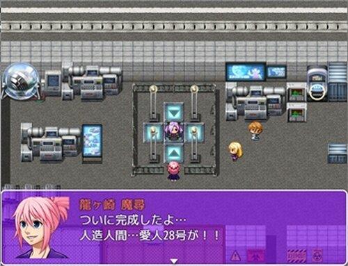 愛人28号ルツインテちゃん! Game Screen Shot2