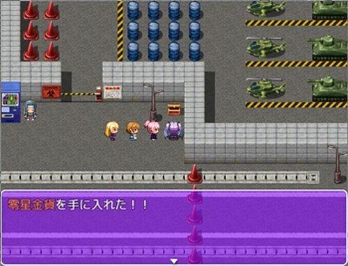 愛人28号ルツインテちゃん! Game Screen Shot3