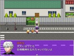 愛人28号ルツインテちゃん! Game Screen Shot4