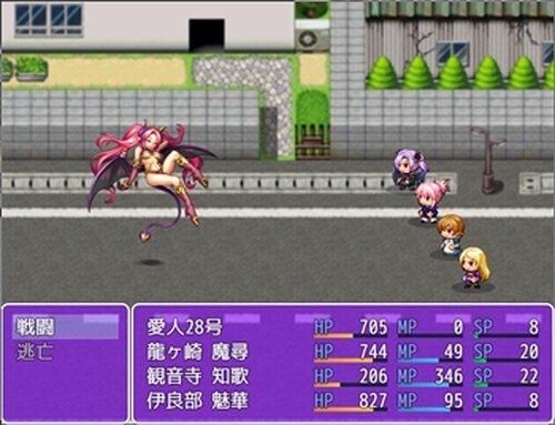 愛人28号ルツインテちゃん! Game Screen Shot5