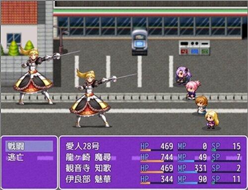 愛人28号ルツインテちゃん! Game Screen Shots