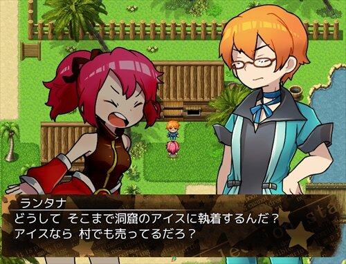 ハッピーチョコミント! Game Screen Shot1