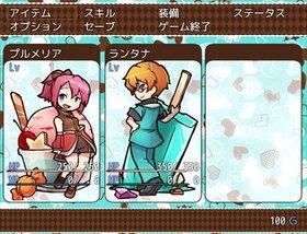 ハッピーチョコミント! Game Screen Shot2