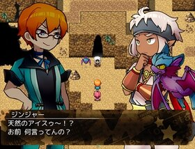 ハッピーチョコミント! Game Screen Shot4