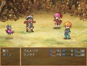 ハッピーチョコミント! Game Screen Shot5