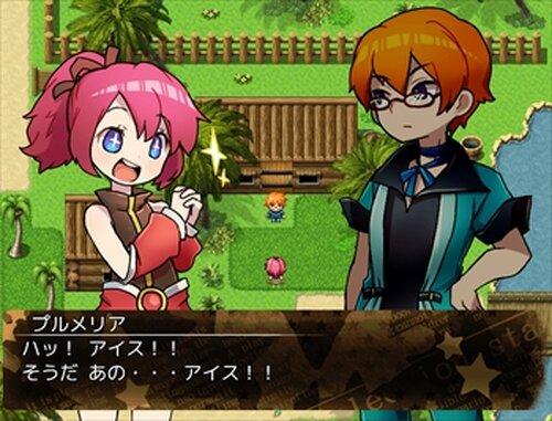 ハッピーチョコミント! Game Screen Shots