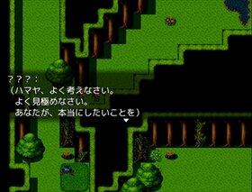 幼馴染と闇の剣 Game Screen Shot2