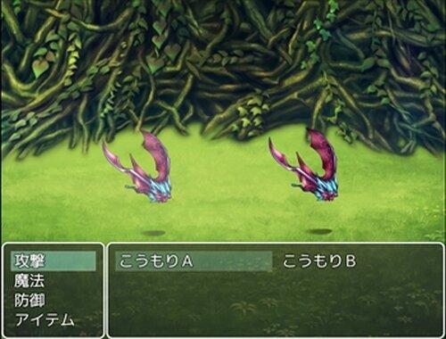 幼馴染と闇の剣 Game Screen Shot3