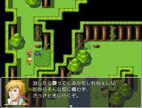 幼馴染と闇の剣 Game Screen Shot5