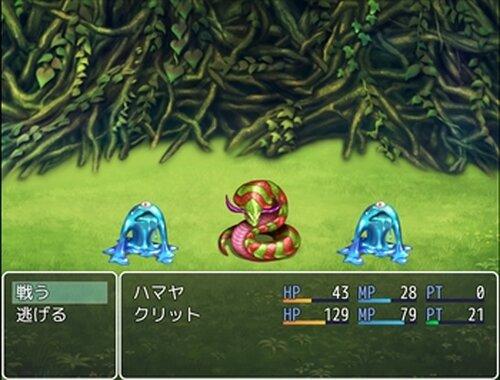 幼馴染と闇の剣 Game Screen Shots