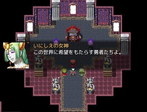 スイカ。 Game Screen Shot1