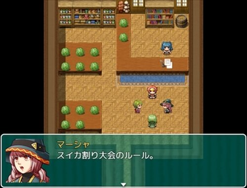 スイカ。 Game Screen Shot4