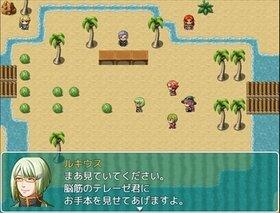 スイカ。 Game Screen Shot5