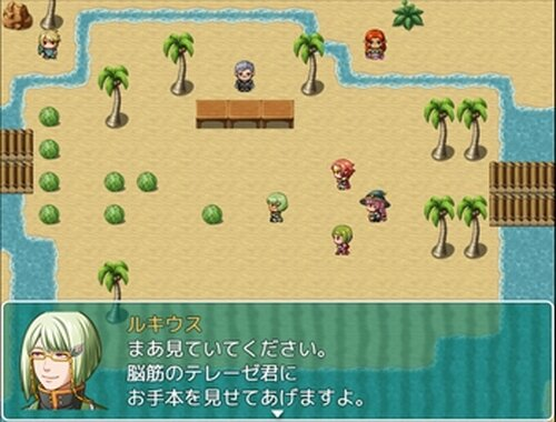 スイカ。 Game Screen Shot5