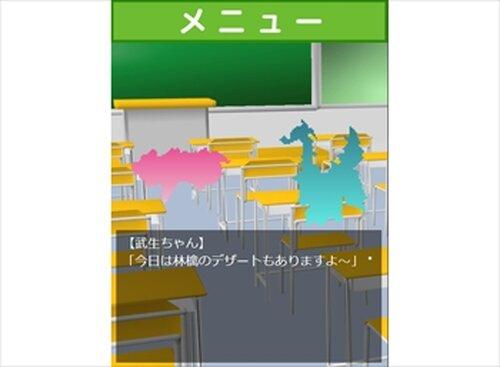 僕と恋する福井県 Game Screen Shots