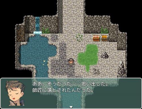 アルドと失われし遺跡文明 Game Screen Shot1