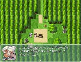 アルドと失われし遺跡文明 Game Screen Shot3