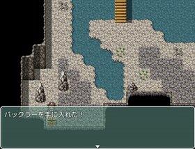 アルドと失われし遺跡文明 Game Screen Shot4