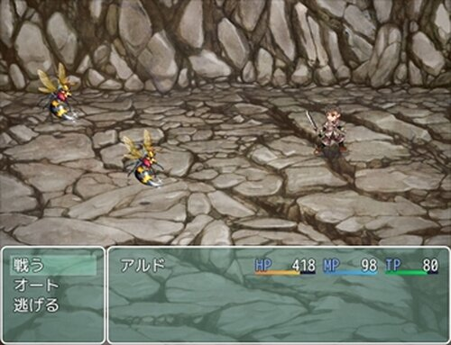 アルドと失われし遺跡文明 Game Screen Shot5