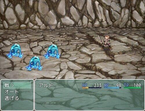 アルドと失われし遺跡文明 Game Screen Shots