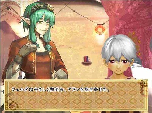 アルマディナ第一章 Game Screen Shot1