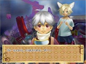 アルマディナ第一章 Game Screen Shot2