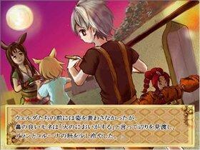 アルマディナ第一章 Game Screen Shot3