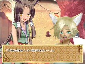 アルマディナ第一章 Game Screen Shot5