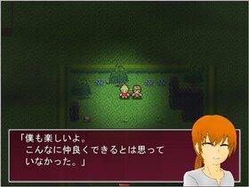 ニエの呪い Game Screen Shot3