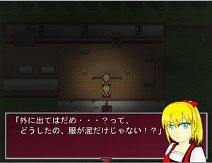 ニエの呪い Game Screen Shot