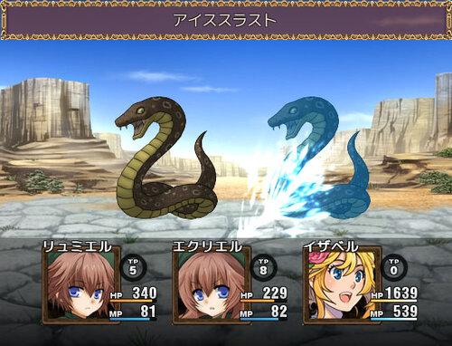 双子魔道士と天気の精霊 Game Screen Shot4