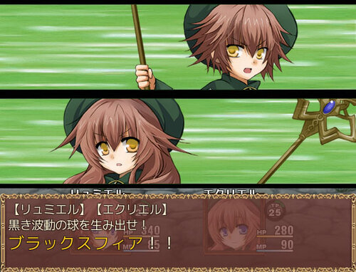 双子魔道士と天気の精霊 Game Screen Shots