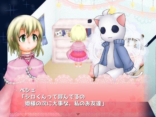 ネコミミ姫のバースデイ Game Screen Shot1