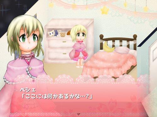 ネコミミ姫のバースデイ Game Screen Shot2