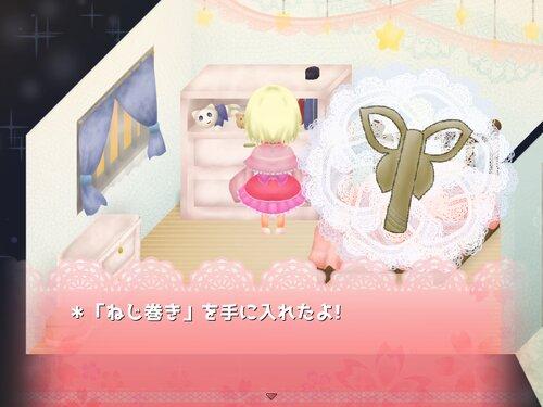 ネコミミ姫のバースデイ Game Screen Shot4