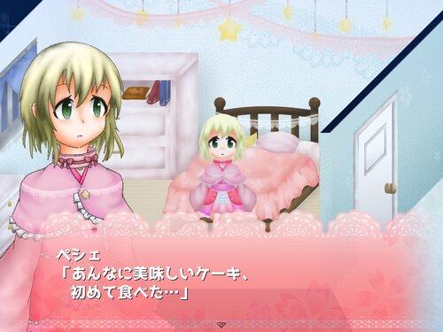 ネコミミ姫のバースデイ Game Screen Shot5