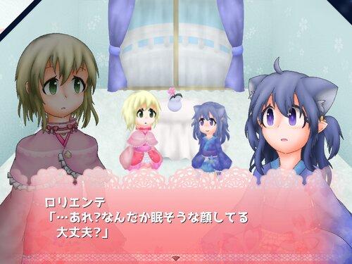ネコミミ姫のバースデイ Game Screen Shots