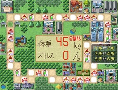 ダイエッターミライ(ブラウザ版) Game Screen Shot4