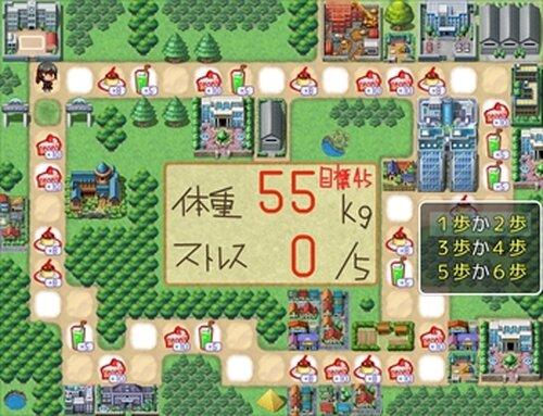 ダイエッターミライ(ブラウザ版) Game Screen Shots